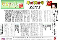 Espritエスプリ Vol.127